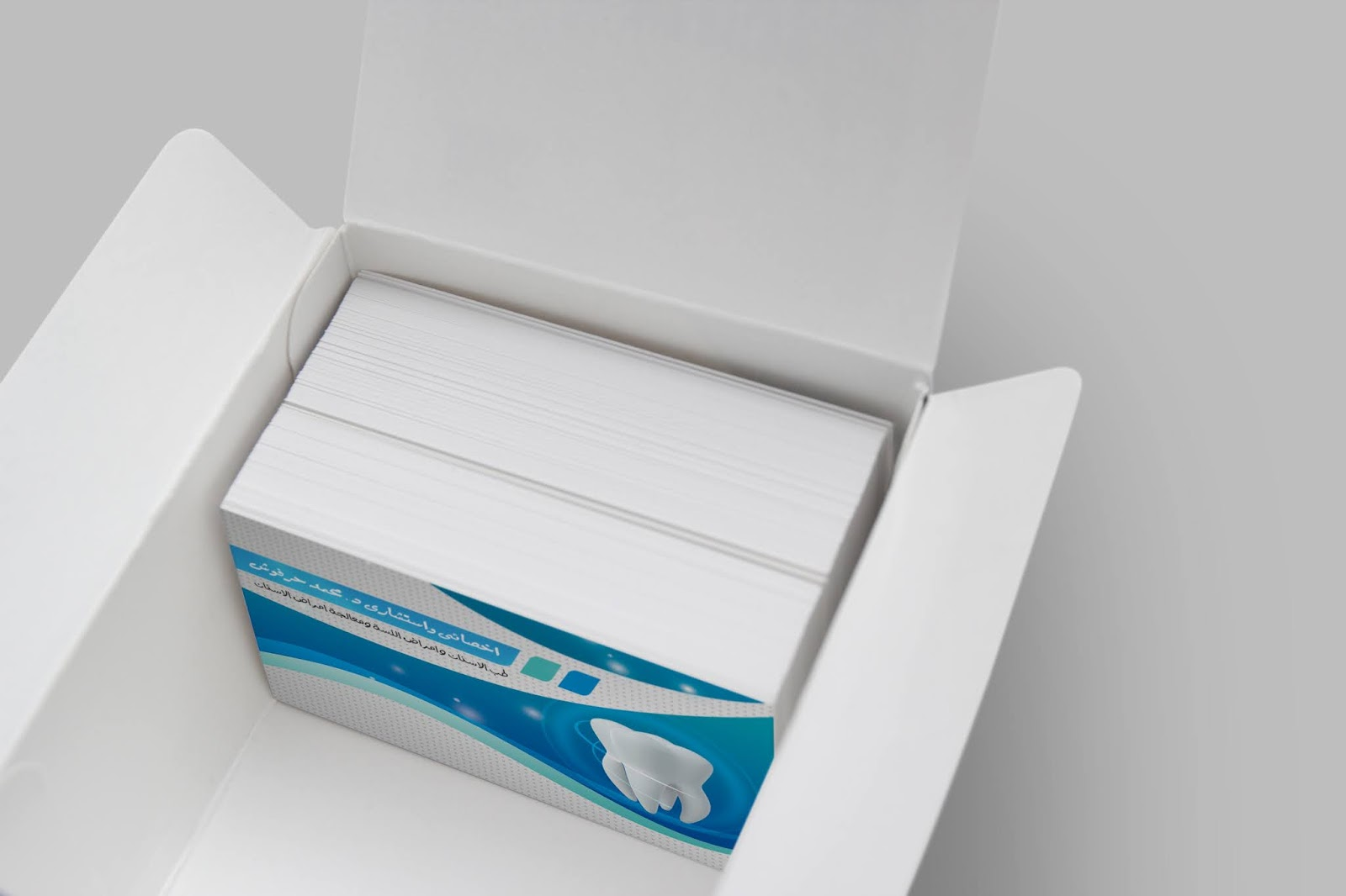 Dental PSD card download - business card psd