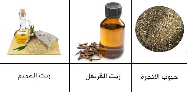 وصفة السمسم لسرعة القذف