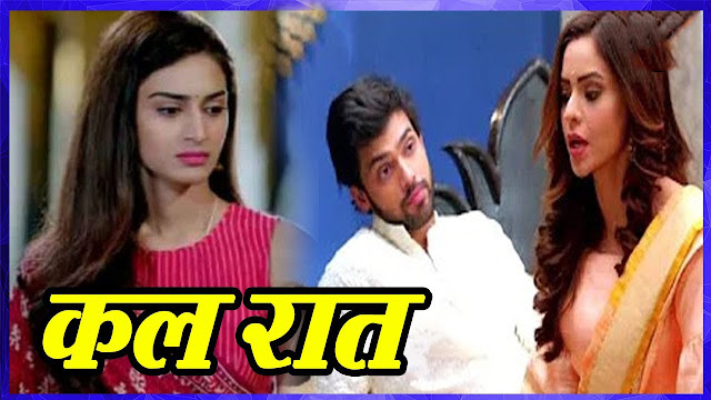 Big Twist : Mohini Nivedita unaware about Anurag Prerna's separation truth in Kasauti Zindagi Ki 2