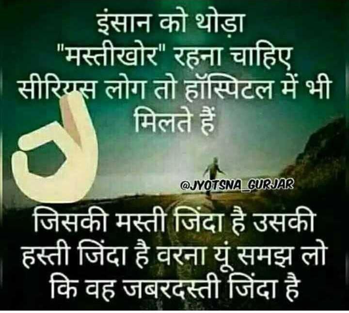 Shayari-2019-new-Shayari-attitude-Shayari-love-Shayari-sad