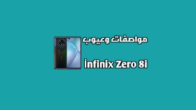İnfinix zero 8i