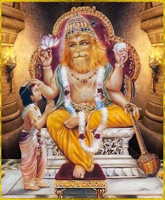 Sri Lakshmi Narasimha Karavalamba Stotram Lyrics