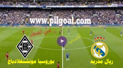 مباراة ريال مدريد ومونشنغلاد باخ في الجول