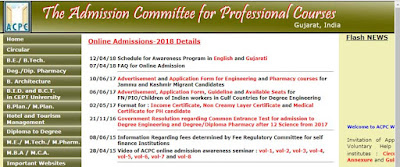 ACPC Admission 2018-19 Booklet, Dates And Helpline Number @ gujacpc.nic.in