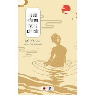 Người Đàn Bà Trong Cồn Cát (Tái Bản) ebook PDF EPUB AWZ3 PRC MOBI