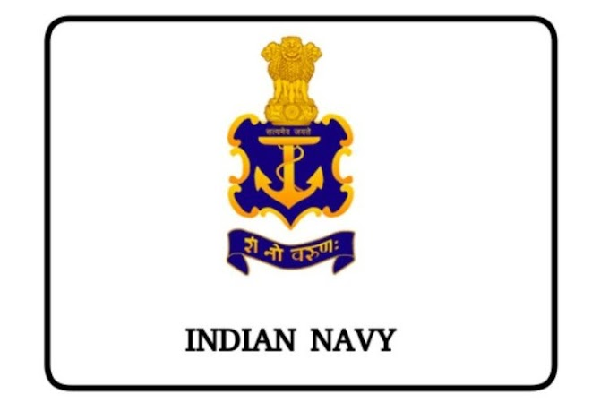 Indian Navy भारतीय नौदल - 10+2 (B.Tech) Cadet Entry Scheme (Course commence in Jan 2022)
