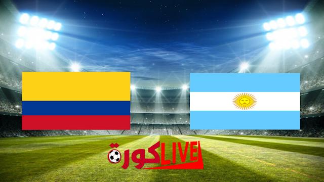 مباراة الارجنتين وكولمبيا  بتاريخ 16-06-2019 كوبا أمريكا 2019