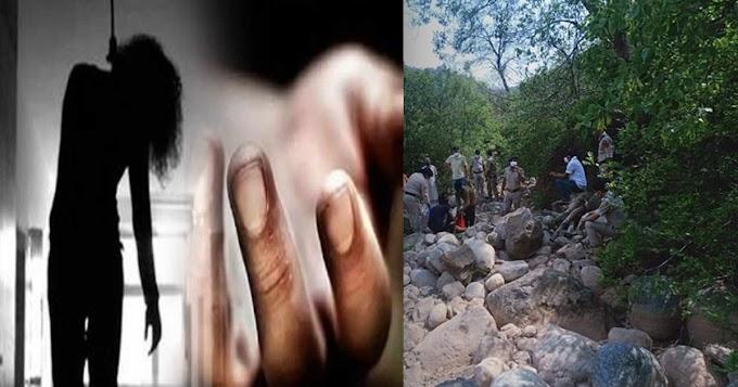 हिमाचल: 10 दिनों से नहीं चल पा रहा था युवती का पता; शमशान के पास पेड़ से लटकी मिली