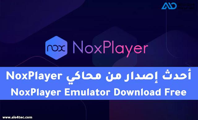 NoxPlayer Emulator Download Free