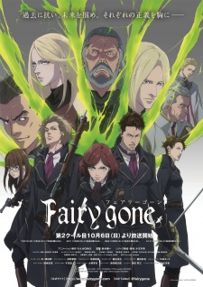 Fairy Gone 2nd Season Opening/Ending Mp3 [Complete]