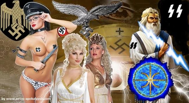 Βρετανός αξιωματικός της αστυνομίας είπε οτι είχε μια συνάντηση με τους εξωγήινους Nordic η αλλιώς ϟϟ ολύμπιους θεούς!