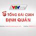 Tổng đài lắp truyền hình cáp VTVcab tại Định Quán - Đồng Nai