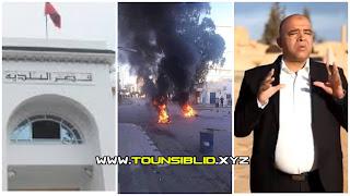 رئيس بلدية سبيطلة فيصل الرميلي ليس لدينا علم بالحادثة والأمن هو المتسبب في ذلك.... و فوضى كبيرة بسبيطلة الان
