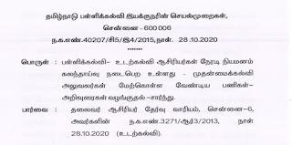 IMG_20201028_200718