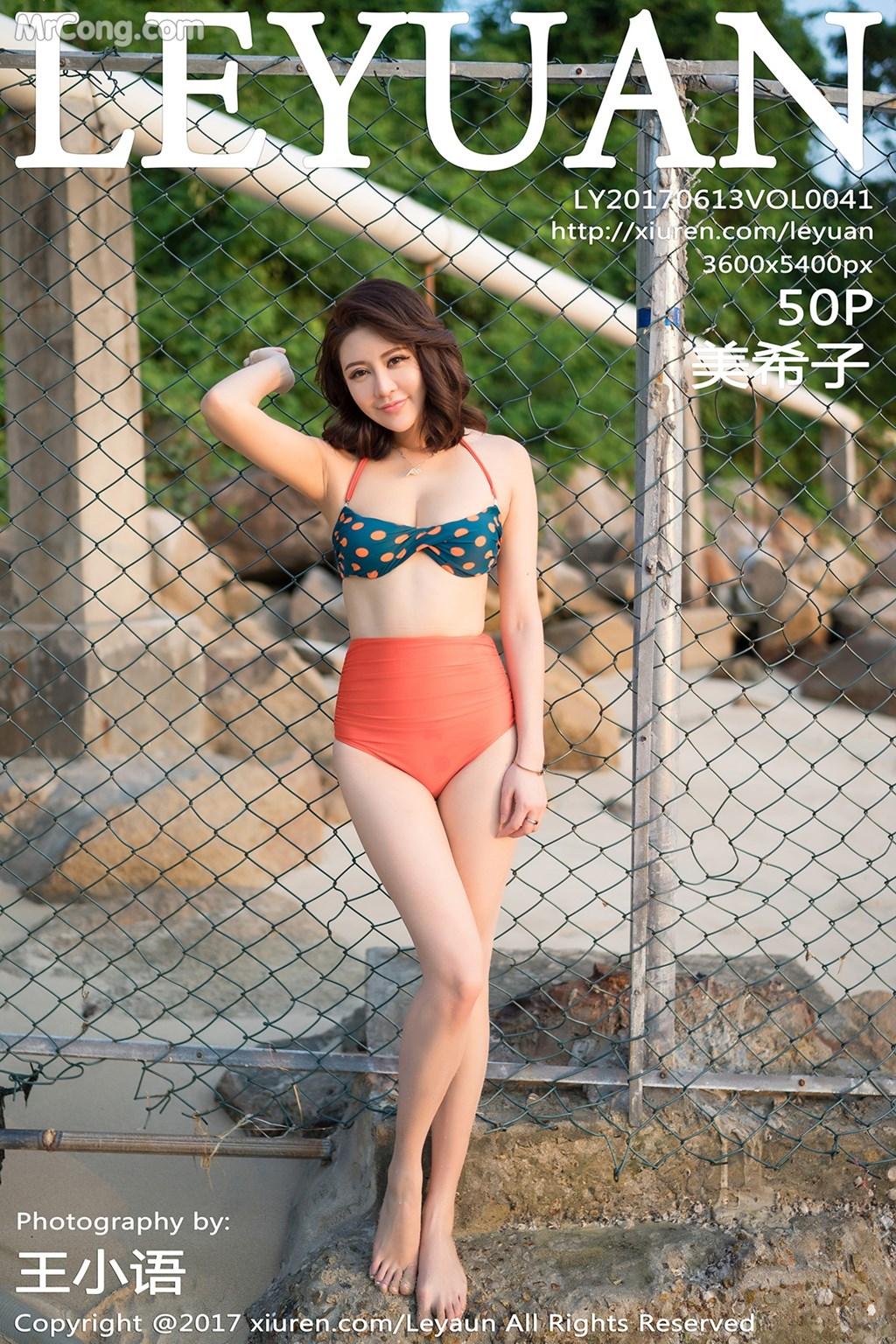 LeYuan Vol.041: Người mẫu Mei Xi Zi (美希子) (51 ảnh)
