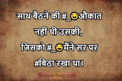 Royal Rajput Attitude Shayari In Hindi