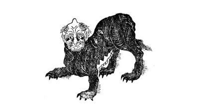 件(くだん) ― 日本各地に出現する半人半獣の予言獣 ―|珍奇 ...