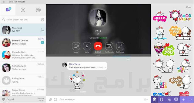Download Viber For Android, iOS, Windows, macOS, Linux