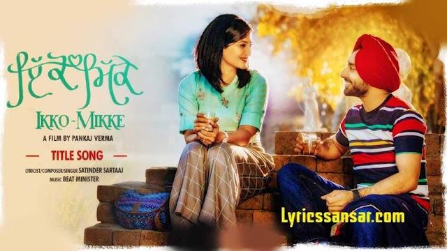 Ikko Mikke (Title Song) Lyrics : Satinder Sartaaj | Latest Punjabi Love Song 2020