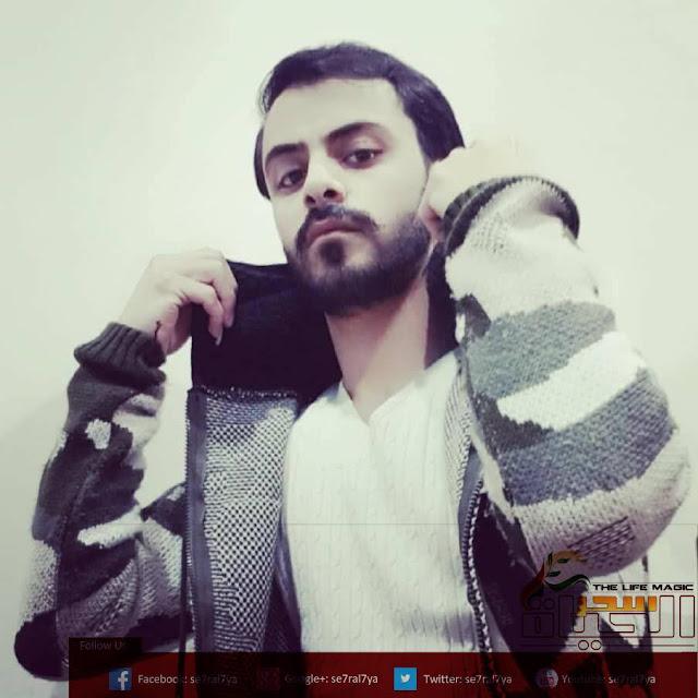 الممثل الشاب فادي الرفاعي في حديث خاص لسحر الحياة