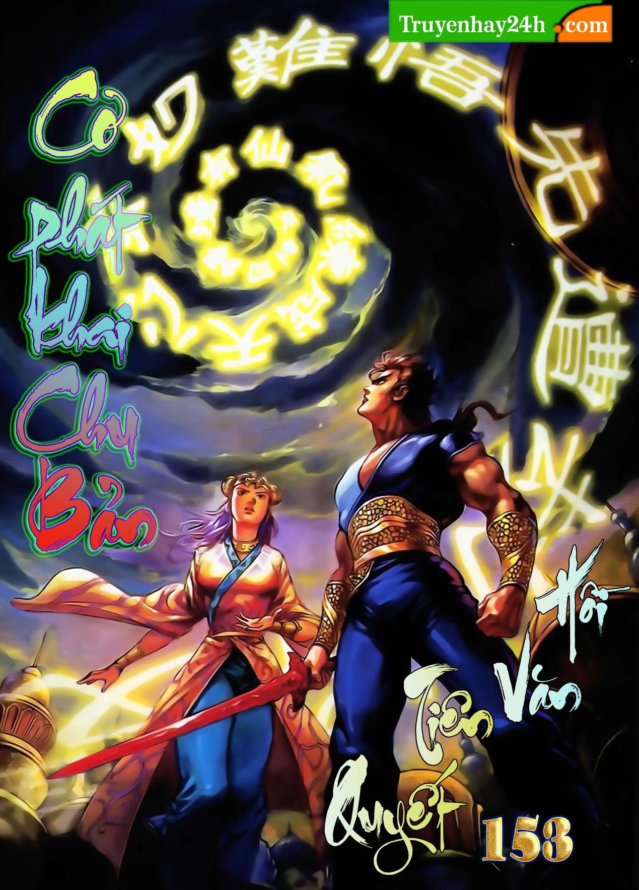 Cơ Phát Khai Chu Bản chapter 153 trang 1