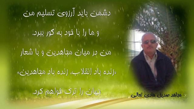 هادي تعالي عکسی
