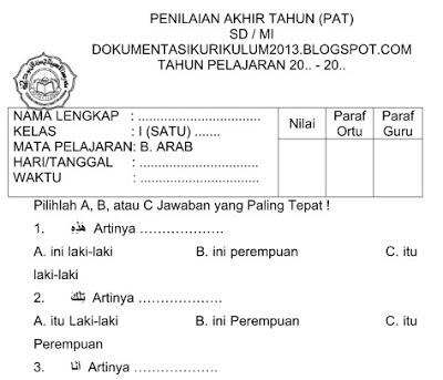 Soal Pat Ukk Kelas 1 Bahasa Arab Sd Mi Kurikulum 2013 Tahun 2020 File Pembelajaran Kurikulum2013