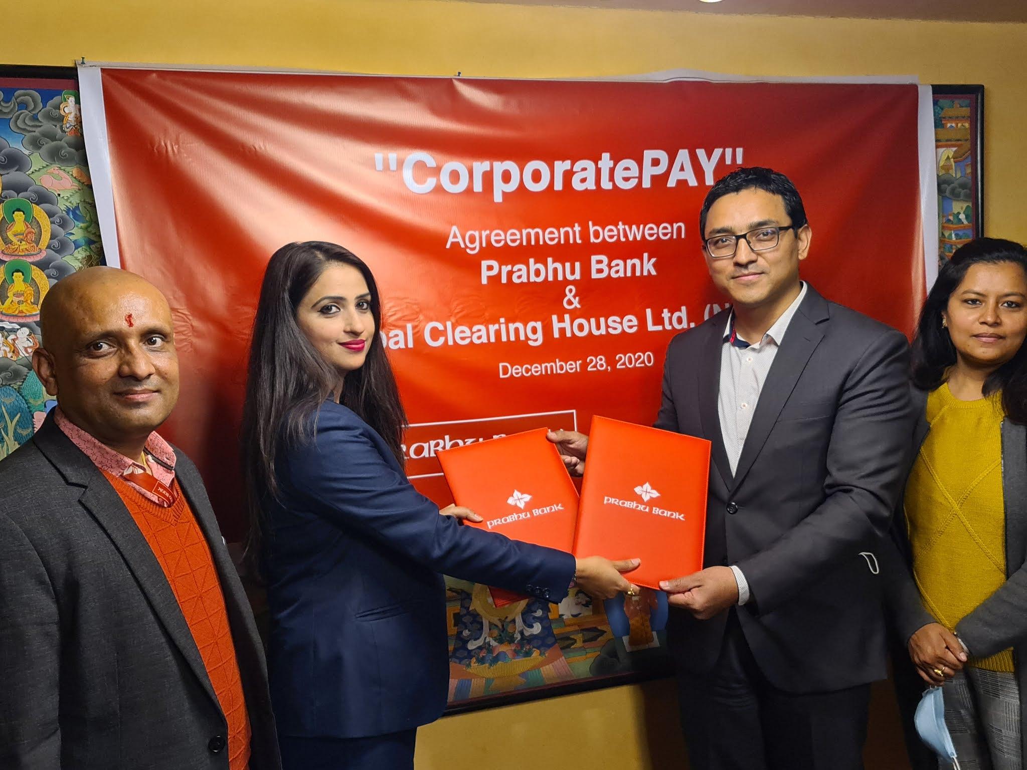 prabhu bank connectips