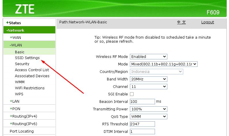Begini Cara Menyembunyikan Wifi Indihome Seputar Teknologi Informasi Cariwifi Com