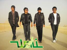 Download Lagu Wali Mp3