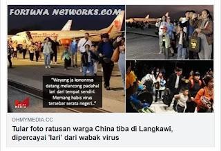 """<img src=""""FortunaNetworks.Com.jpg"""" alt=""""#WuhanCoronaVirus: Jumlah Terjangkit Bisa Mencapai Ratusan Ribu Orang"""">"""