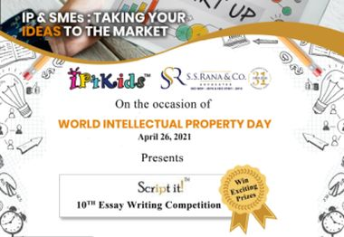 10th Essay Writing Competition -  World Intellectual Property Day 2021