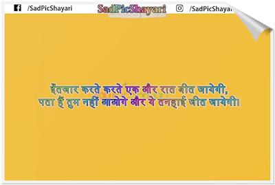 two line love shayari