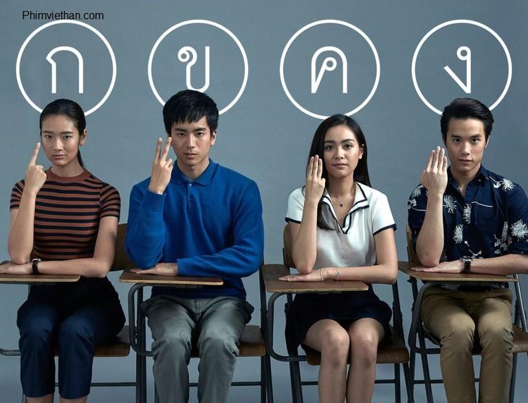 Phim thiên tài bất hảo bản truyền hình 2020