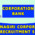 Krishnagiri Cooperative Bank Vacancy 2020 | 57 Assistant Posts