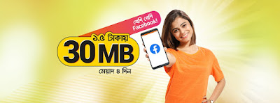 Banglalink 30MB at oly 1.5 TK for 4 days