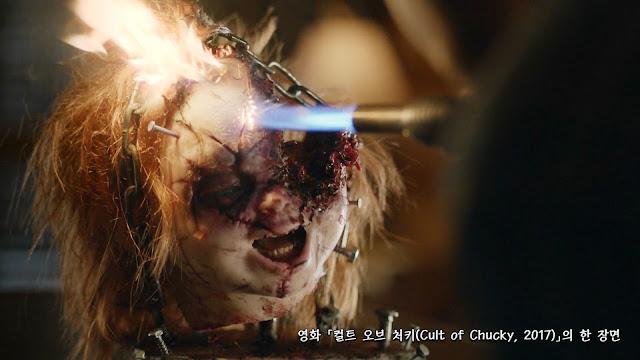 컬트 오브 처키(Cult of Chucky, 2017) scene 01