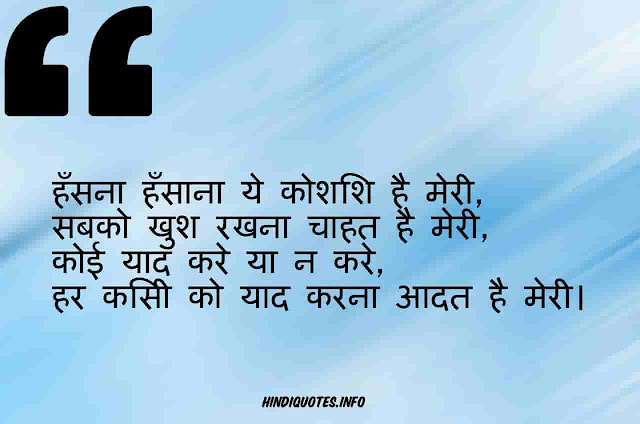 Good Morning Hindi Shayari 2020