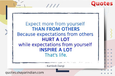 Positive Quotes on Expectations - Kamlesh Dangi