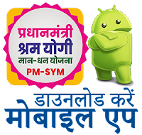 Download PMSYM Mobile App