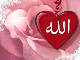 Cinta Untuk Allah