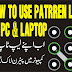 how to use patrren lock on laptop & computer
