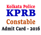 kolkata-police-constable-admit-card-2015-2016-kprb-lady-constable-call-letter