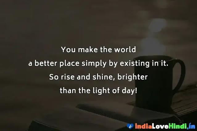 good morning shayari for best friend