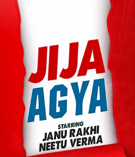 New haryanvi song Jija Aagya sung by Janu Rakhi and starring by Janu Rakhi, Ritu Sharma . Jija Aagya lyrics has written by   Azad Singh Khanda Kheri and  music has given by desi Bros. This song video directed by Janu Rakhi and released by Sonotek