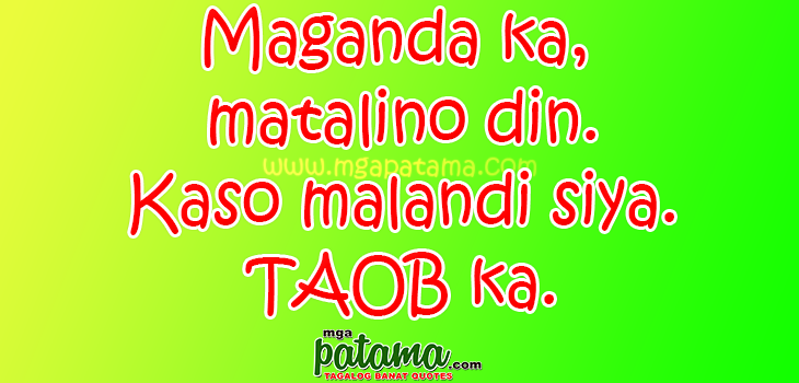 English Patama Quotes