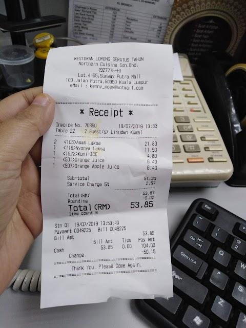 Makan-Makan Di Restoran Lorong Seratus Tahun - Sunway Putra Mall