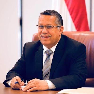 الدكتور احمد عبيد بن دغر