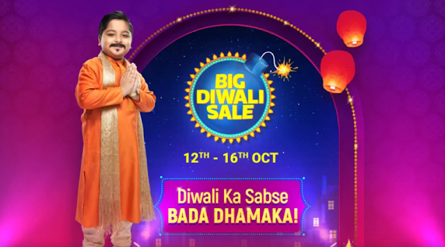 Flipkart Big Diwali Sale from October 12, discounts on mobile and electronic products
