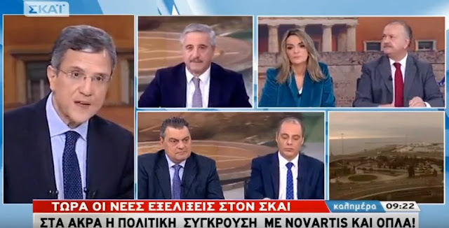 Ο Γ. Μανιάτης σήμερα στο SKAI για το σκάνδαλο της Novartis (βίντεο)